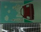 ЖК дисплей Bruin 1000 Professional бруин 1000