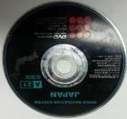 Mitsubishi DX-V7000R-2FL 2003 образ диска
