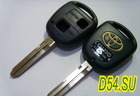Заготовка ключа, Toyota, 2х кнопочный