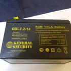 Аккумуляторы AGM 12V Security S GSL7.2-12